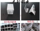 淄博角铝,槽铝,铝方管,丁字铝等各类铝型材出售