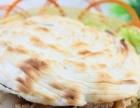 陕西正宗凉皮肉夹馍加盟 学习小吃米皮擀面皮技术做法
