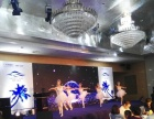 三亚活动,商演舞蹈,会议,开业,庆典舞蹈,定制舞蹈