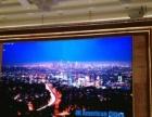 海珠酒店会议室小间距高清LED显示屏报价工程价格