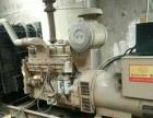 出租出售回收进口国产二手发电机,KW
