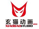 杭州MG动画flash动画制作二维动画设计制作
