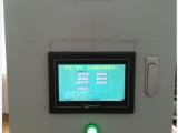 南宁包装秤 上门维修包装秤 称重配料系统维修厂家服务