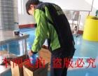 供应洗衣液生产设备 洗洁精生产设备 无需经验