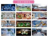 上海生日聚会宴会 全球通生日套餐89800元 乐航浦江游览网