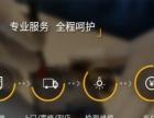 苹果.小米.魅族.乐视.华为 专业手机维修,换外屏