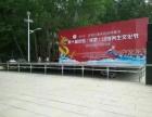 深圳铝合金灯光广告钢铁折叠舞台桁架背景墙铁马篷房看台拉网