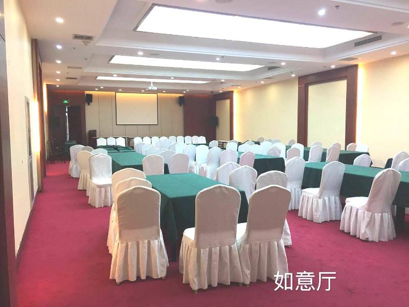 北京找年会场地选蓝调庄园千人会议场地