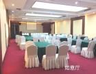 北京郊区找会议场地酒店会场宴会大厅蓝调庄园