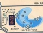免费出租市中心东湖公园旁写字楼--国祥领荟20楼