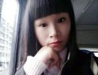 宜信普惠信用借款咨询平台