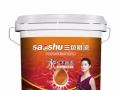 中国水性漆十大品牌三色树漆加盟投资金额 1-5万元