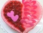 28家攀枝花红蜻蜓蛋糕店配送东西仁和区盐边米易县丽江华坪县