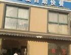 幸福 降溪小区 酒楼餐饮 商业街卖场