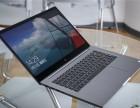 北京苹果电脑换屏幕多少钱?专业苹果笔记本电脑维修上门
