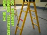 南昌关节梯的报价 畅销绝缘关节梯多功能折叠梯A7