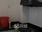翼文苑 4室2厅2卫