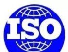 ISO9001质量管理体系,商标等