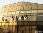 北京地毯清洗 高空作业 外墙清洗 玻璃清洗 保洁公司