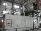 北京直燃型溴化锂机组回收