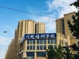 海棠湾川越教育小学,初中,高中全科补习机构