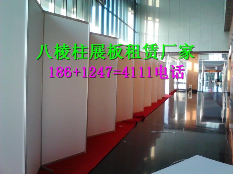 沧州书画摄影展板出租,刺绣艺术展搭建