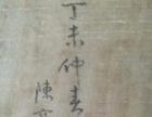 家里收藏的晚清太傅陈宝琛的古画,画上有20多个章
