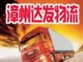 专线直达 成都 重庆哈尔滨,沈阳,等全国