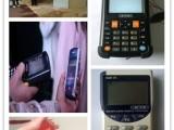 手持PDA租賃,出租手持PDA掃描,手持PDA簽到設備