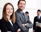 上海商务英语培训多少钱,普陀职称商务英语精品班