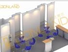 广交会展位设计 铝材环保展位设计 折叠便携标准展位