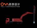 惠州3D模型绘制 3D动画制作
