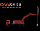 上海3D模型绘制 3D动画制作