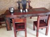 老船木茶桌椅组合客厅中式功夫茶桌沉船木泡茶台