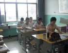 义乌初中生中考领军机构1+1教育周末全科班