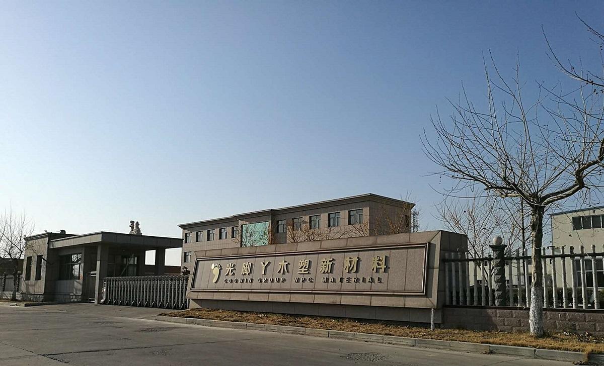 上海市优质的景区木栈道优质产品的供应商