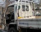 福田时代捷顺3360单排小货车