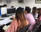 宜昌CAD设计培训 3D培训 3Dsmax机械制图 包教会