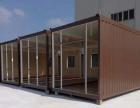 东源住人集装箱标准3 6米出租,定制,出租租金一天只需要6元