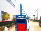 滁州液压金属打包机供应