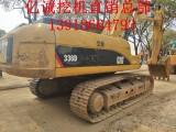 亿诚二手挖机出售卡特320,卡特329,卡特336等挖掘机