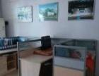 低价了!低价了!新的办公桌低价处理了!