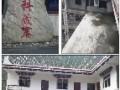 美人谷丹巴布科藏寨商铺店面招租