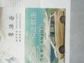 尤溪县城乡镇周边接送包车