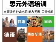靖江哪里有零基础学英语 靖江新概念英语培训