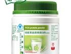 重庆沙坪坝区那里可以买到安利纽崔莱蛋白质粉