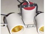 水晶灯灯头配件陶瓷灯头9字脚带线E27螺口灯座LED节能灯改装底