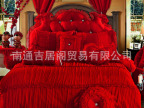 韩版公主活性水晶纱婚庆 全棉床品四件套