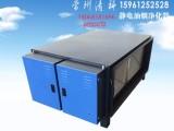 镇江油烟净化器安装 无烟烧烤炉厂家 维修 清洗(常州通缘环保