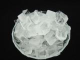 漳州东山干冰粉末批发 圆柱状干冰配送 干冰配送